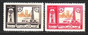 Iran. 1953. 884-86 of the series. oil. MNH.