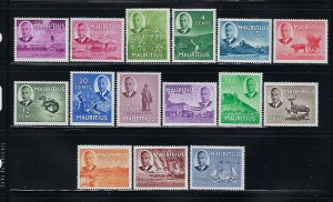 MAURITIUS SCOTT #235-249 1950 GEORGE VI  PICTORIALS  MINT NEVER  HINGED