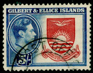 GILBERT AND ELLICE ISLANDS SG54, 5s dp rose-red & royal blue, FU. Cat £16.