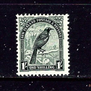 New Zealand 196 MH 1935 issue  #2