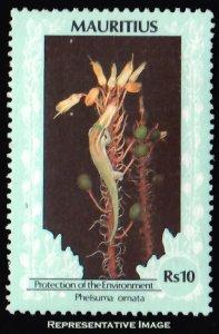 Mauritius Scott 696 Mint never hinged.