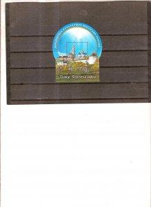 Block Troice-Sergieva lavra World Culture Heritage Russia 2012y