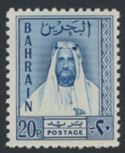 Bahrain SG L10  MVLH  Local Stamp see scans / details Sheikh bin Hamed al-Kha...