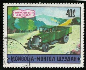 Car, Mongolia, 40₮ (T-7076)