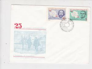 Poland 1986 Arctic Antarctic Polar Expedition Celeb. 25 Years Stamps Cover 23197