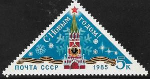Russia Mint Never Hinged (4972)