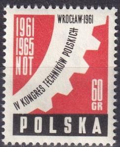 Poland #973 MNH  (SU7159)