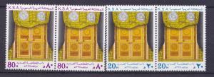 Complete Set SAUDI ARABIA All MNH  IN PAIR, MECCA, KAABA GOLDEN DOOR S.C.782-783