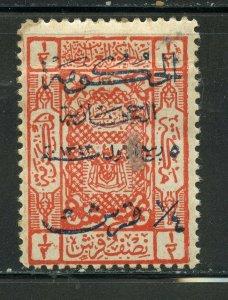 SAUDI ARABIA SCOTT# L150 MINT LIGHTLY HINGED AS SHOWN