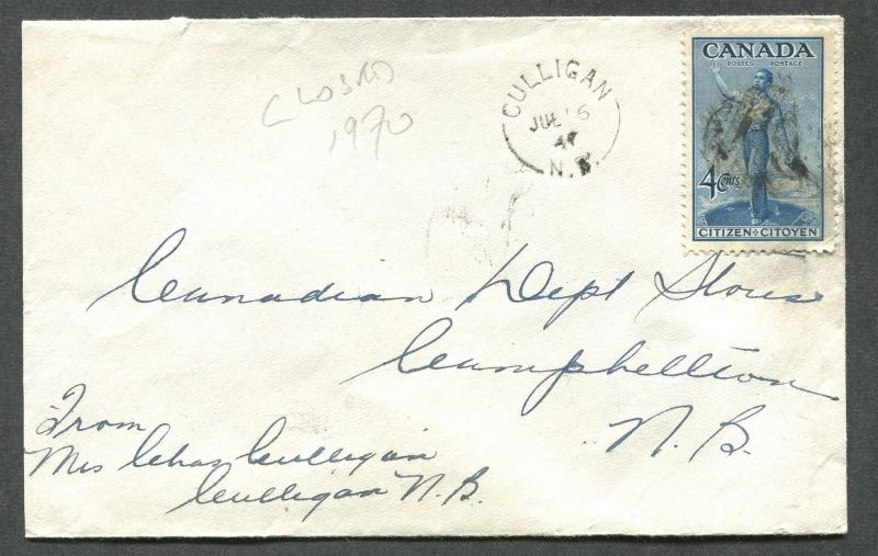 NEW BRUNSWICK SPLIT RING TOWN CANCEL COVER CULLIGAN