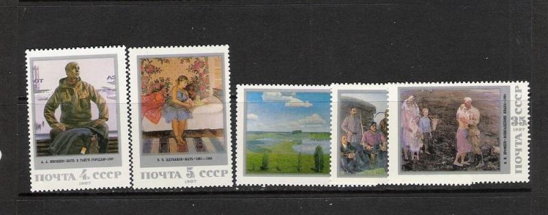 RUSSIA 5605-09 MNH PAINTINGS R10-178