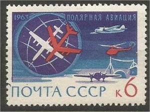 RUSSIA, 1963, MH 6k, Globe, camp and planes, Scott 2781