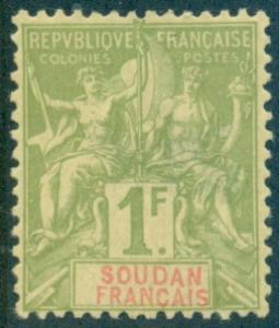 French Sudan #19  Mint  Scott $11.00   No Gum, Thin