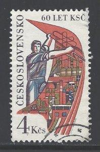 Czechoslovakia Sc # 2359 used (DDT)