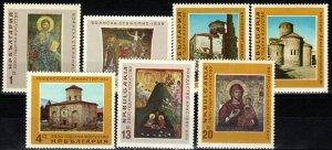 Bulgaria #1472-8  MNH CV $8.50 (P547)