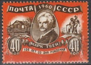 Russia #2403  F-VF Used (S5819)