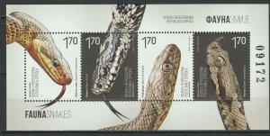 Bosnia and Herzegovina Serbian 2018 Fauna Reptiles Snakes MNH Block
