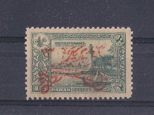 1910 OTTOMAN 10 PARA  SG# 36  ovpt w/  1343 in red MNH