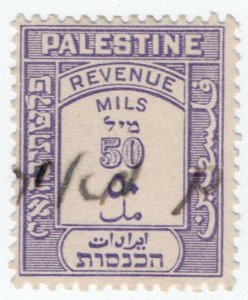 (I.B) Palestine Revenue : Duty Stamp 50m
