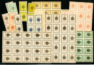 Latin America Stamps 900x + Revenues Hoard all NH 1904 vin