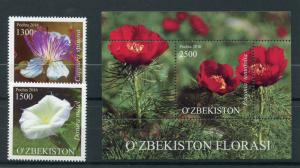 Uzbekistan 2016 MNH Flowers 2v Set + 1v M/S Caper Peony Plants Stamps