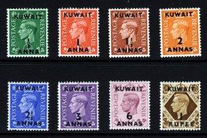 KUWAIT KG VI 1948-49 Overprinted KUWAIT on KG VI Set to 1Rs SG 64 to SG 71 MINT