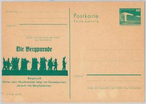 65466 - GERMANY DDR - Postal History -  POSTAL STATIONERY  CARD  - MUSIC