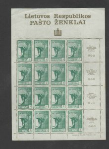 LITHUANIA #371  1990 ANGEL AND MAP    MINT  VF NH  O.G SHEET 16 (xx)