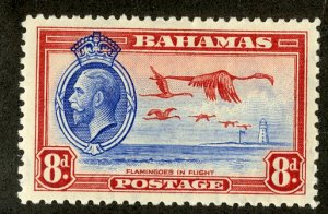 BAHAMAS 96 MH SCV $7.25 BIN $3.00 BIRDS