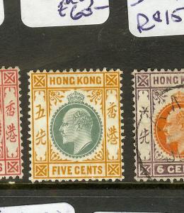 HONG KONG (P2906B) KE 5C   SG79   MOG