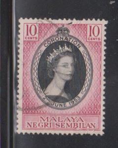NEGRI SEMBILAN Scott # 63 Used - QEII Coronation