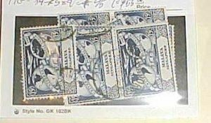SINGAPORE MALAYA #34 x9 USED cat.$56.00