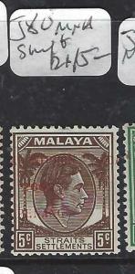 MALAYA JAPANESE OCCUPATION PENANG (P0805B) KING 5C DN SG J80 OVPT SHIFT  MNH