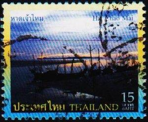 Thailand. 2006? 15b Fine Used