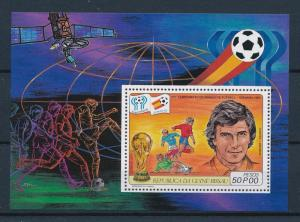 [59512] Guinea Bissau 1981 World Cup Soccer Football Spain Juanito MNH Sheet