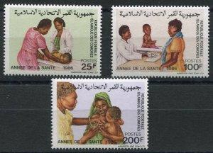 1986 Comoro Islands 781-783 The medicina