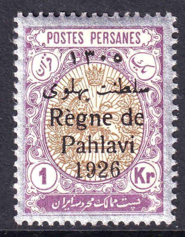 IRAN 714 OG H M/M VF VERY NICE GUM $65 SCV