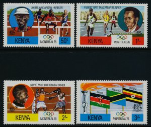 Kenya 60-3 MNH Olympic Sports, Athletics, Boxing, Flags