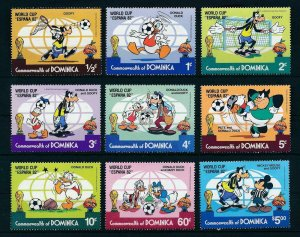 [22197] Dominica 1982 Disney Characters at World Cup Soccer MNH