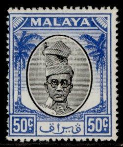 MALAYSIA - Perak GVI SG145, 50c black & blue, M MINT. Cat £10.