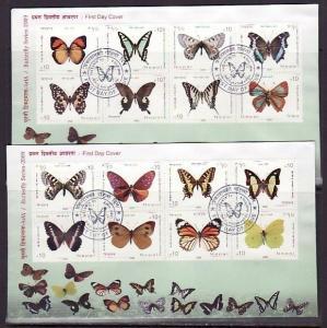 Nepal, Scott cat. 817 A-P. Various Butterflies sheet on 2 First day covers.