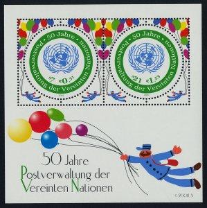 United Nations - Vienna 296 MNH UN Postal Administration, Balloons
