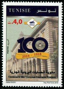 HERRICKSTAMP NEW ISSUES TUNISIA Sc.# 1668 Postal Current Accounts