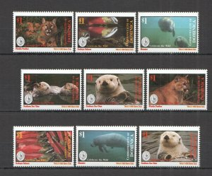 A0605 1995 DOMINICA FAUNA WILD ANIMALS MARINE LIFE CELEBRATE THE WILD SET MNH