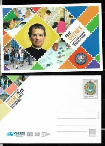 PS-252 ARGENTINA 2015 P STATIONARY JUVENEX YOUTH EXPO.DON BOSCO SCOUTS UNUSED