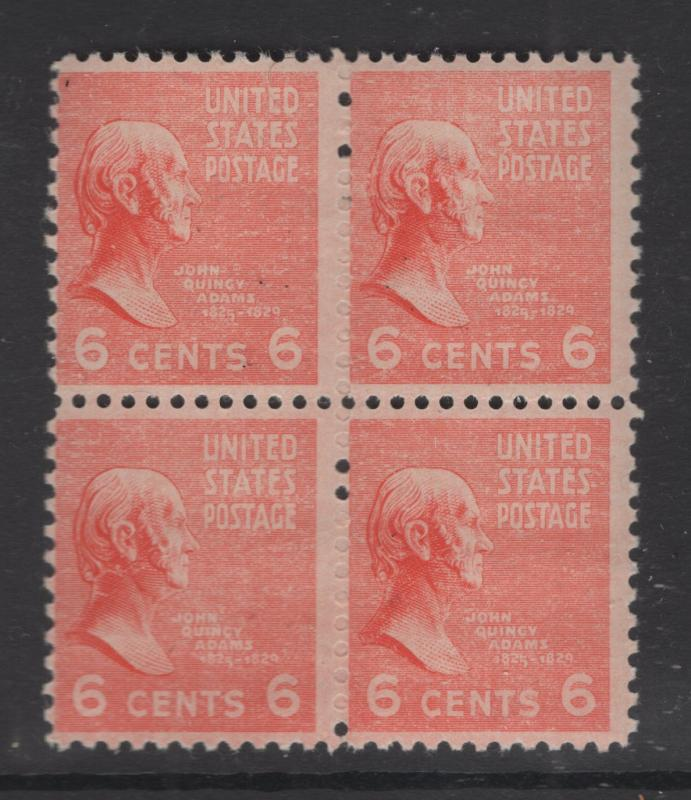 US 1938 John Q Adams Block of 4 Stamps with Blind Perf Scott 811 MH