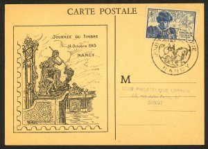 FRANCE 1945 LOUIS XI and Post Rider on NANCY Stamp Day FDOI Card w Label Sc B195