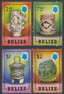Belize 741-744 MNH CV $3.30