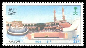 Saudi Arabia 1999 Scott #1286 Mint Never Hinged