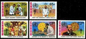 HERRICKSTAMP GHANA Sc.# 812-16 Dr. Koch/Tuberculosis